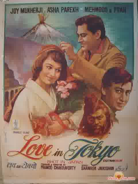 Poster of Love In Tokyo (1966) - (Hindi Film)
